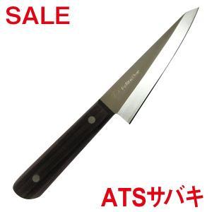 ATS サバキ包丁 刃渡り150mm ワケありセール ※指定不可 【マークあり、マークなし】 speceshop