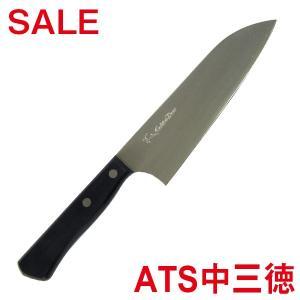 ATS 中三徳包丁 刃渡り140mm ワケありセール speceshop