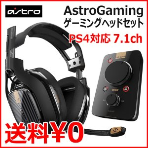 Astro Gaming A40 TR + MIXAMP P...