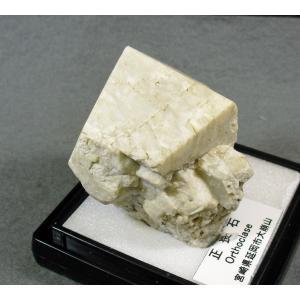 ORTHOCLASE(正長石)blapiz-0926|specimen-lapiz