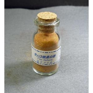 瓶入りサハラ砂漠の砂blapiz-0089 45mm*24mmのガラス瓶に約15グラムのサハラ砂漠の...