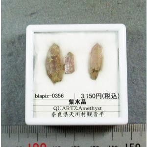 紫水晶QUARTZblapiz-0356 specimen-lapiz