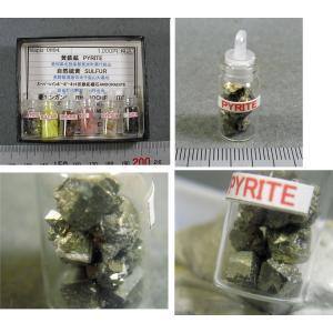 ミニ瓶入り天然石・鉱物セット6本入り(1) specimen-lapiz