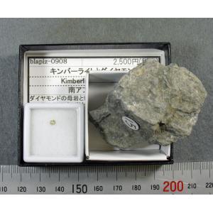 キンバーライトとダイヤモンドblapiz-0908-15 specimen-lapiz