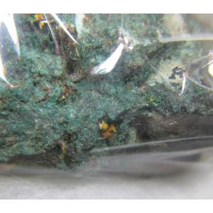 KASOLITE(カソロ石)Zaire5666|specimen-lapiz