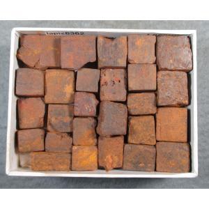 Limonite(褐鉄鉱)Brazil6362 specimen-lapiz