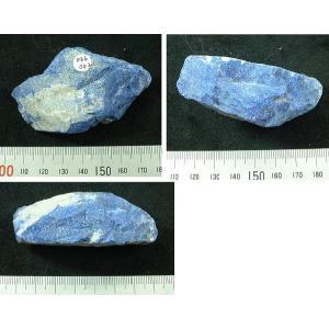 ラピスラズリの原石mk036 specimen-lapiz