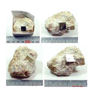 パイライト(黄鉄鉱)スペイン2009 specimen-lapiz