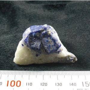 LAZURITE(ラピスラズリ)アフガニスタンr-lapis4001 specimen-lapiz
