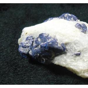 LAZURITE(ラピスラズリ)アフガニスタンr-lapis4005 specimen-lapiz