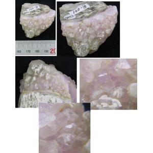Rose Quartz(紅水晶)ブラジル|specimen-lapiz