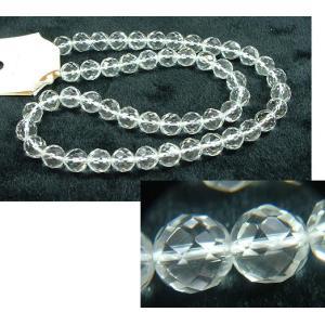水晶8ミリ玉64面カット一本売り specimen-lapiz