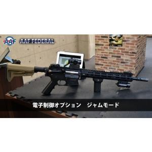 AAF 電子制御オプション ジャムモード