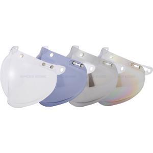 スモールジェットヘルメット用 オプションシールド