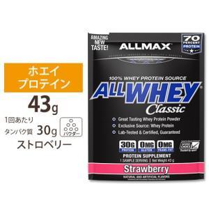 【訳あり 期限間近】ALLWHEY CLassic オールホエイクラシック ストロベリー 1回分 43g ALLMAX(オールマックス)|speedbody