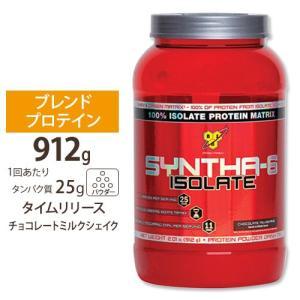 シンサ-6 アイソレート タイムリリース型プロテイン チョコレートミルクシェイク 2LB|speedbody
