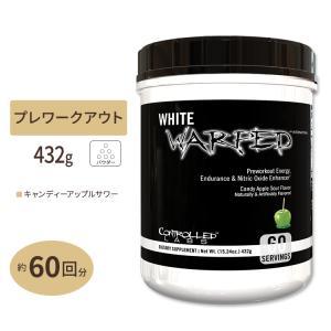 [NEW] ホワイトワープドプレワークアウトサプリメント アップルサワーキャンディー味 60食入り(432g) Controlled Labs(コントロールラボ)|speedbody
