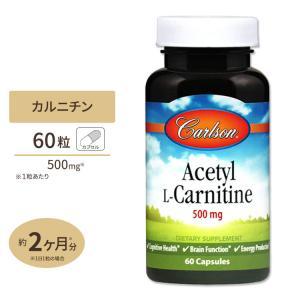 アセチル-L-カルニチン 500mg 60粒 カプセル Carlson Labs(カールソンラボ)|speedbody