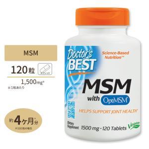ベスト MSM 1500mg 120粒|speedbody