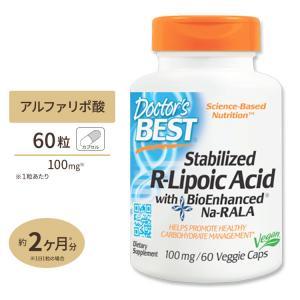 ベスト 安定型R-リポ酸 100mg 60粒 ベジタブルカプセル|speedbody