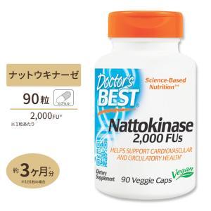 納豆キナーゼ ベスト ナットウキナーゼ 納豆酵素 2000FU 90粒|speedbody