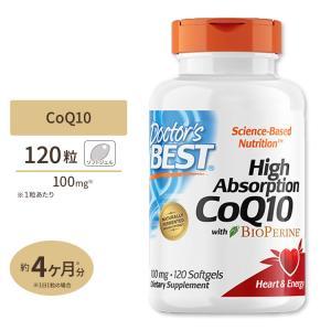 コエンザイムQ10 サプリメント ドクターズベスト高吸収CoQ10 100mg 120粒コエンザイムQ10|speedbody