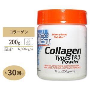 ベスト コラーゲン タイプ1&3 200g|speedbody