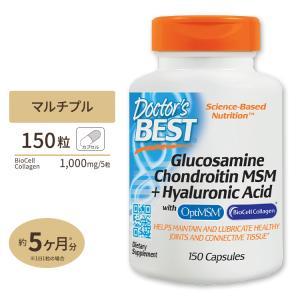 グルコサミン コンドロイチン MSM + ヒアルロン酸 150粒|speedbody