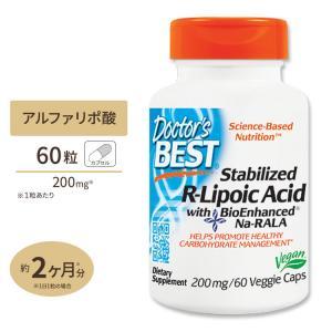 ベスト R-リポ酸 安定化 200mg 60粒 サプリメント/サプリ/αリポ酸/R-リポ酸/ビオチン|speedbody