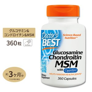 超グルコサミン コンドロイチン MSM 360粒|speedbody