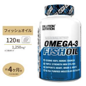 オメガ-3 フィッシュオイル Fish Oil 120粒 Evlution Nutrition(エボリューションニュートリション) speedbody