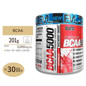 BCAA 5000 ウォーターメロン 201g 7.1oz 《約30回分》EvLution Nutrition エボリューションニュートリション speedbody