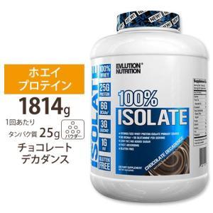 100% アイソレートチョコレートデカダンス Evlution Nutrition (エボリューションニュートリション) 4 lb 1814 g speedbody