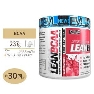 LeanBCAA リーンBCAA ウォーターメロン味 Evlution Nutrition(エボリューションニュートリション) 30回分 237g speedbody
