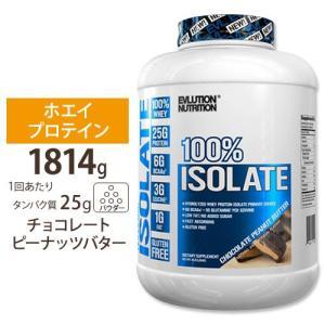 100% アイソレートチョコレートピーナッツバター Evlution Nutrition (エボリューションニュートリション) 4 lb 1814 g speedbody