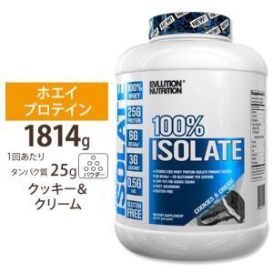 100% アイソレートクッキーアンドクリーム Evlution Nutrition (エボリューションニュートリション) 4 lb 1814 g speedbody