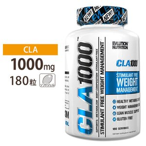CLA 1000 180ソフトジェル Evlution Nutrition(エボリューションニュートリション) speedbody