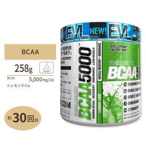 BCAA 5000 レモンライム 258g 9.1oz 《約30回分》EvLution Nutrition エボリューションニュートリション speedbody