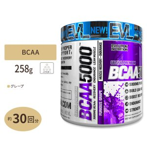 BCAA 5000 グレープ 258g 9.1oz 《約30回分》EvLution Nutrition エボリューションニュートリション speedbody