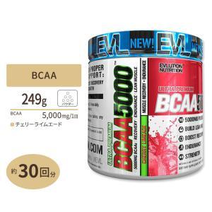 BCAA 5000 チェリーライムエード 249g 8.8oz 《約30回分》EvLution Nutrition エボリューションニュートリション speedbody
