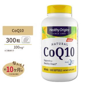超コエンザイムQ10 CoQ10/カネカQ10 100mg 300粒|speedbody