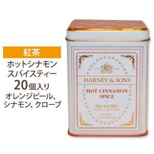 【メーカーによりデザイン、成分内容等に変更がある場合がございます。】  ◎個性的・魅力的な香り味わい...