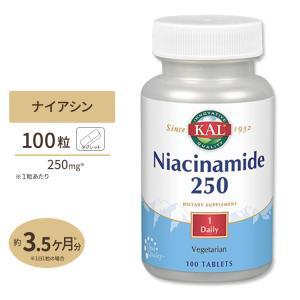 ナイアシンアミド ビタミンB3 250mg 100粒 KAL カル