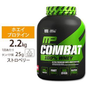 マッスルファーム コンバット 100% ホエイ プロテイン 2.2kg ストロベリー protein|speedbody