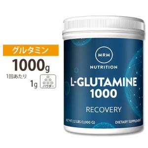 Lグルタミン パウダー 1000g|speedbody