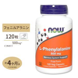 L-フェニルアラニン 500mg 120粒アミノ酸/スポーツ/ダイエット/イライラ/NOW Food...