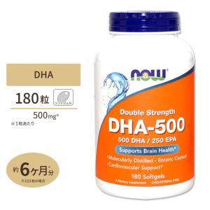 DHA EPA サプリメント 高含有DHA-500 180粒 NOW Foods ナウフーズ|speedbody