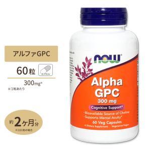 アルファ GPC 300mg 60粒 NOW Foods ナウフーズ|speedbody