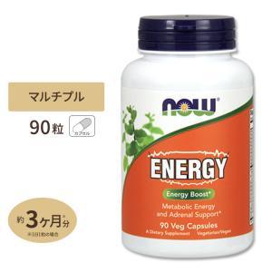 エネルギー 90粒 NOW Foods ナウフーズ|speedbody