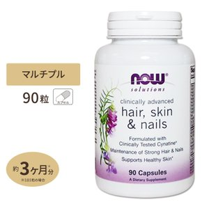 (美容成分凝縮配合!)ヘアー、スキン&ネイル 90粒(ケラチン配合)   NOW Foods(ナウフーズ)